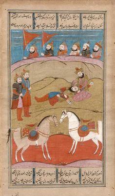 miniature du Cachemire illustrant un Shahnameh de Firdousi -miniature provenant [...], Tableaux Anciens, Objets d'Art, Bel Ameublement à Eve Enchères SVV   Auction.fr