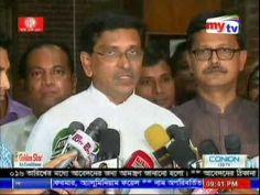 Today BD News Live Bangla 3 June 2016 Bangladesh TV News