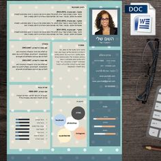 A Complete Guide How To Make An Israeli Cv Out Of Your Resume