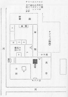 大洞家の平面図