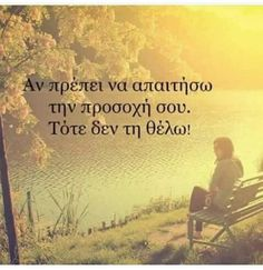 Heart Quotes, Life Quotes, Instagram Story Ideas, Instagram Posts, Meaning Of Life, Greek Quotes, Forever Love, English Quotes, True Words