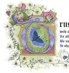 Trust In The Lord (2) - Limited Edition Illuminated Calligraphy Artist Print