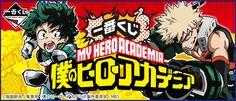 一番くじ 僕のヒーローアカデミア Boku No Hero Academia, Comic Books, Manga, Comics, Anime, Art, Art Background, Comic Strips, Kunst