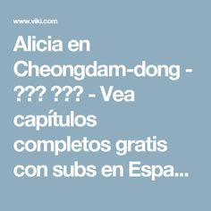 Alicia en Cheongdam-dong - 청담동 앨리스 - Vea capítulos completos gratis con subs en Español - Corea del Sur - Series de TV - Viki