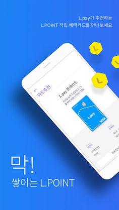 New Design App Mobile Layout Behance Ideas Graph Design, Web Design, App Promotion, Pamphlet Design, Cute App, Splash Screen, Presentation Layout, Mobile Ui Design, Promotional Design