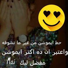 الاكثر مشاهدة على شبكة مصر  _    Mai