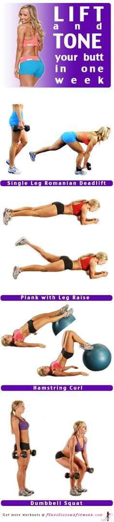 Looking to tighten that Butt?  These Butt toning exercises are great to add onto your leg day or when you're in a rush and can only do a short workout.  REPIN then CLICK to read:  http://www.flaviliciousfitness.com/blog/2013/05/28/best-butt-toning-workout/