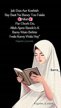 Muslim Love Quotes, Love In Islam, Beautiful Islamic Quotes, Allah Love, Islamic Inspirational Quotes, Islamic Qoutes, Religious Quotes, Imam Ali Quotes, Allah Quotes