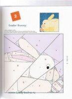 "(1) Gallery.ru / 777m - Альбом ""Foundation Quilt Blocks"""