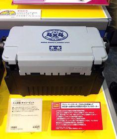 54th-Shizuoka-Hobby-Show-Tamiya-booth-49.jpg (709×844)