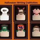 Halloween is a great time to get students to write about going trick or treating, dressing up for a party or describing a scarey Halloween night. T...