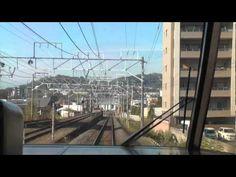 女性運転士の勇姿!!前面展望:ワイドビューしなの11号 名古屋駅~長野駅 - YouTube