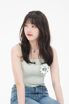 Gfriend-Yerin #Weekly_Idol #Fever_season K Pop, Kpop Girl Groups, Kpop Girls, Weekly Idol, Cloud Dancer, Friends Wallpaper, Pretty Asian, G Friend, Japan Girl