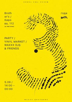 Poster for WaxXx birthday by Vladislav Sozonov.