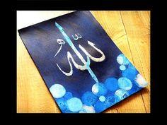 Allah Calligraphy, Arabic Calligraphy Art, Arabic Art, Arabic Alphabet, Calligraphy Alphabet, Islamic Paintings, Graffiti Alphabet, Islamic Wall Art, Celtic Dragon