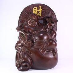 14.8 kg Chinese Huali Wood Laughing Buddha Statue