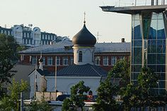 Moldova, I love you The Second City, Moldova, Eastern Europe, Capital City, Ukraine, Countries, River, Mansions, House Styles