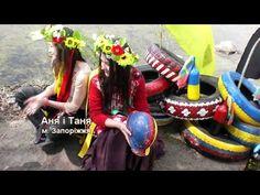 """Фестиваль """"Хортиця Ленд-арт - 2014"""", Запоріжжя — Яндекс.Видео"""