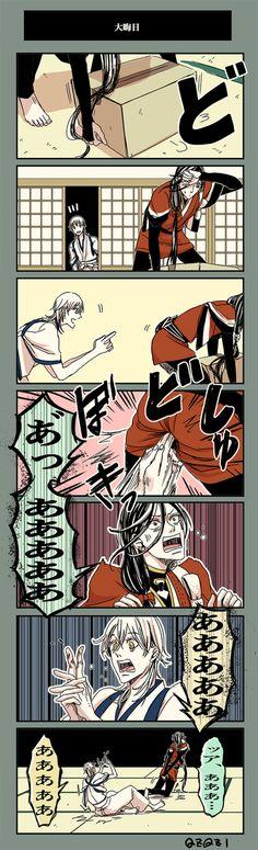 大晦日。年末年始、ハメの外しすぎにご注意を\(^o^)/ | とうろぐ-刀剣乱舞漫画ログ