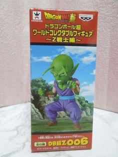 NEW Dragon Ball Super DWC World Collectable Figure 006 Piccolo Z Warrior