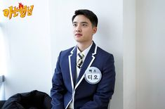Photo album containing 11 pictures of EXO Kyungsoo, Chanyeol, Exo Variety Shows, Xiuchen, Exo Ot12, Do Kyung Soo, Cosmic Girls, Beautiful Boys, Brother