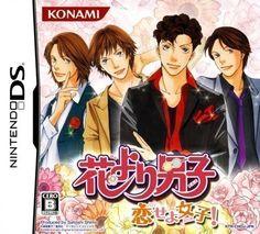 I need this game. Rich Family, Japanese Names, Diy Sweatshirt, Japan Post, Boys Over Flowers, Nintendo Ds, Awesome Anime, Anime Manga, Anime Boys