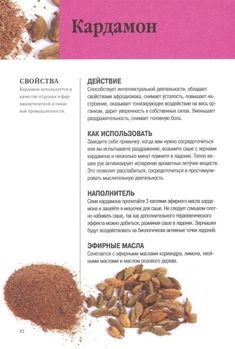 Slow Metabolism, Herbal Magic, Detox Your Body, Health Facts, Herbal Medicine, Aromatherapy, Health And Beauty, Dog Food Recipes, Herbalism