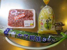 マツコの知らない世界で作った餃子のレシピをご紹介 - 東京餃子通信