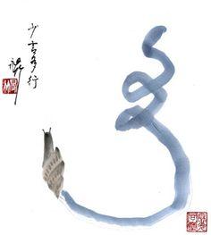 "Sumi-e , 少言多行 ""Speak less and work more"" Joseph Lo Japanese Drawings, Japanese Art, Japanese Painting, Chinese Painting, Snail Image, Sumi E Painting, Found Art, China Art, Tattoo Sketches"