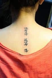 What does sanskrit tattoo mean? We have sanskrit tattoo ideas, designs, symbolism and we explain the meaning behind the tattoo. Hindi Tattoo, Sanskrit Tattoo, All Tattoos, Tattoos For Guys, Tattoos For Women, Friendship Tattoos, Get A Tattoo, Tattoos With Meaning, Picture Tattoos