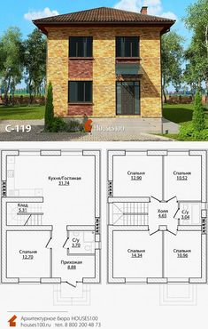 House Layout Plans, Small House Plans, House Layouts, House Design Drawing, 4 Bedroom House Designs, Glass Pavilion, House Construction Plan, Vintage House Plans, Two Storey House