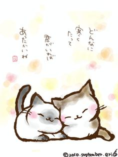 kawaii Cats