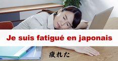 Je suis fatigué en japonais : 疲れました / #japon #japonais