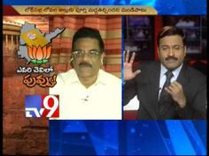 BJP cheats Seemandhra people?