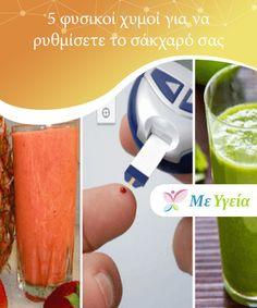 5 φυσικοί χυμοί για να ρυθμίσετε το σάκχαρό σας  Θέλετε να #ρυθμίσετε το #σάκχαρό σας; Μάθετε σήμερα τον τρόπο! #Συνταγές Can Opener, Plastic Cutting Board