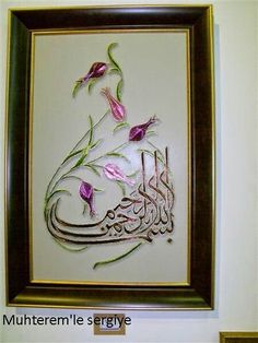 Puff Paint, Islamic Wall Art, Arts And Crafts, Diy Crafts, Islamic Calligraphy, Diy Wall Art, Ceiling Design, String Art, Quilling