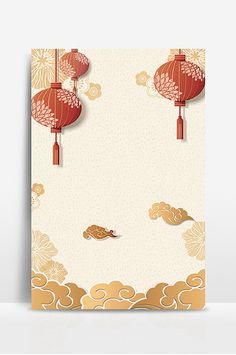 chinese style Year Festival Background Design#pikbest#backgrounds Chinese Background, New Years Background, Chinese New Year Dragon, Happy Chinese New Year, Chinese Style, Chinese Art, Poster Background Design, Gfx Design, Chinese Wallpaper