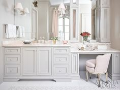 Serene Sanctuaries | AH&L  Micoley's picks for #luxuriousBathrooms www.Micoley.com
