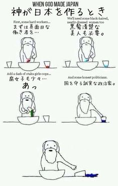 God's All Thumbs in the Kitchen According to Japan's Latest Meme Late Meme, Japanese Language Learning, Hard Workers, Can't Stop Laughing, Black Hair, Funny Pictures, Funny Memes, Humor, Comics