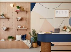 Islyn Studio creates soothing atmosphere in Brooklyn's Bond Vet clinic Vet Office, Future Office, Dog Milk, Earthy Color Palette, Earthy Colours, Vet Clinics, Veterinary Clinics, Clinic Design, Healthcare Design