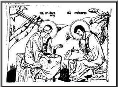 This is a sketch of an untitled 15th century Italian fresco from Mount Athos, Greece . It depicts the Apostle John dictating the Biblical book of Revelation to a young disciple. In the upper left hand corner is a segment of a glowing oval object from which a beam of light is aimed at the head of John. In the upper right hand corner is a typical disk-shaped object which is emitting a converging light beam.