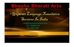 Gujarati #Language #Translation & #Localization Services In India ~ https://goo.gl/PvAuVd