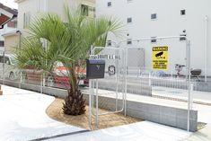 Tropical Plants, Entrance, Diy Home Decor, Home And Garden, Exterior, Architecture, House, Outdoor, Arquitetura