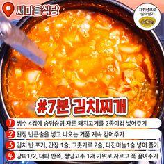 No Cook Meals, Easy Meals, Soup, Baking, Recipes, Kitchens, Bakken, Soups, Recipies