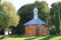 Niemież (Nemėžis), Lithuania (Litwa, Lietuva) Tatar mosque