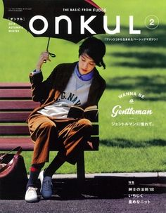 ONKUL オンクル ONKUL オンクル vol.2 | 三栄書房