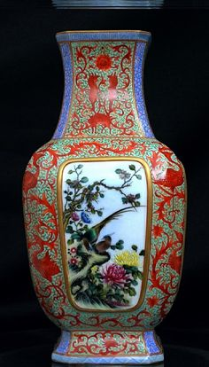 Emperors Antique: A fine imperial famille rose vase with four sided windows depicting various types of birds with gold and red flower brocade and animals in background for sale