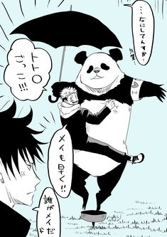 Manga, Haikyuu, Mickey Mouse, Anime Art, Disney Characters, Fictional Characters, Comics, Drawings, Cute