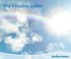 Αρχαίος ελληνικός μύθος λέει ότι ο Βοριάς και ο Νοτιάς έφτιαξαν ένα πολύχρωμο «δρόμο» μεταξύ ουρανού και γης, για να μεταφέρει η Ίριδα τα μηνύματα των θεών. Ο δρόμος ήταν το Ουράνιο Τόξο.