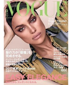 Irina Shayk covers VOGUE Japan #Japan #IrinaShayk #Fashion #style #Decor #Beauty #Skin #Face